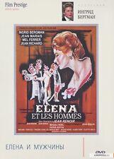 Elena et les hommes/Paris Does Strange Things   DVD PAL  (French,Russian)