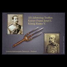 Austria 2012 - Kaiser Franz Josef I & King Rama V Royalty - Sc 2409 MNH