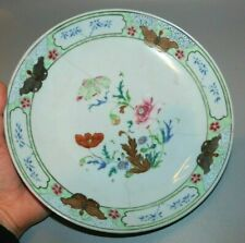 ANTIQUE CHINESE PORCELAIN 18TH CENTURY FAMILLE ROSE PLATE DISH - A/F