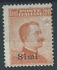 1917 EGEO SIMI EFFIGIE 20 CENT MH * - W116