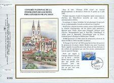 FEUILLET CEF / DOCUMENT PHILATELIQUE / CONGRES PHILATELIQUE 1992 NIORT