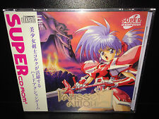 FAUSSETÉ AMOUR - PC Engine / Turbo Duo #NEW & SEALED#