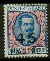 Costantinopoli 1922 Sass. 66 Nuovo ** 100%