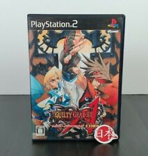PS2 Guilty Gear XX Accent Core Playstation + MANUAL SAME DAY FREE SHIPPING AIR