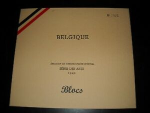 [LF15061] Belgium N°BL11/BL12 Orval MH * COB € +20,00 SUPERB