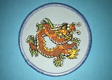 Shotokan Dragon Karate Do MMA Martial Arts Uniform Gi Iron On Patch Crest 460