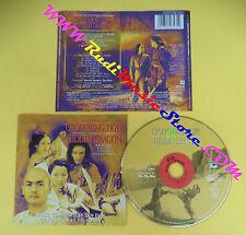 CD SOUNDTRACK Tan Dun Crouching Tiger Hidden Dragon SK 89347 no lp dvd vhs(OST3)