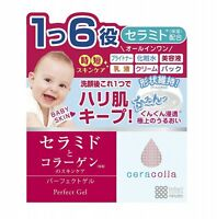 Meishoku Cosmetics Ceracolla Perfect gel 90g All in One Skin Care From Japan