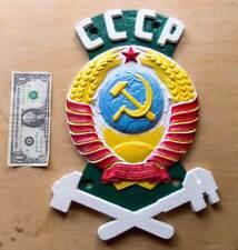 """CCCP Coat Arms CREST Train LOCO RAILWAY 15""""=37cm State Emblem Cast Plaque"""