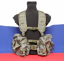 Russian army spetsnaz military SSO SPOSN Smersh base vest