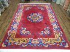 Vintage Art Deco Rug 6x9 Vietnamese Area Rug Hand-Knotted Wool Red Bold Colors