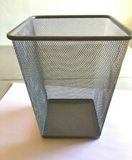 IKEA Trash Can DOKUMENT Document Waste Basket 801.532.54 Sweden Aluminum Silver