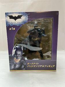 DC The Dark Knight Figure Japanese import