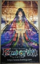 Force of Will FOW G4 Kaguya, the Tale of the Bamboo Cutter ORIGINAL WALL BANNER
