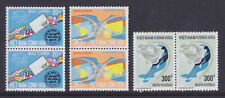 1974 SOUTH VIETNAM UPU CENTENARY ISSUE ON NH PAIRS  SCT. 493 -495 MI. 572 -574