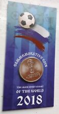 Russia 2018 World Cup 25 Rubles Coin Silver in Blister Packet Limited Edition US