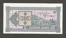 Georgia 100 Laris N.D. (1993); UNC, P-38; L-B214a; Second issue