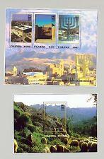 Uganda #1414-15 3000th Anniversary of Jerusalem M/S of 3 & S/S Chromalin Proofs