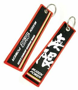 JDM MUGEN POWER DOUBLE SIDE FRONT AND REAR Racing Cell Holders Keychain RED