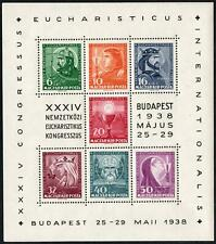 More details for hungary-1938 34th congress minisheet sg ms 619a unmounted mint v43497