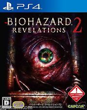 Used BIOHAZARD Revelations 2 SONY PS4 PLAYSTATION JAPANESE IMPORT JAPANZON