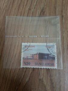 20t Bangladesh Postage Stamp