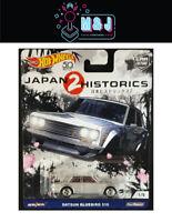 Hot Wheels Japan Historics 2 (JH2) Datsun Bluebird 510  (Aus Seller)