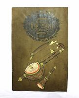 OLD VINTAGE HAND MADE WATER COLOR PAINTING WITH INDIAN OLD STAMP PAPER 009