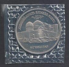 Russia 1992 Turkestan Kazakhstan Mauzoleum Russian 5 roubles coin sealed Proof