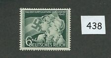 HITLER YOUTH / Mint postage stamp / Oath to Hitler / 1943 Third Reich / MNH