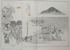 Festival Procession - Japanese Print C 1889 Fan Dance & Koto Music