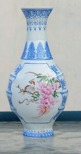 Yongzheng Famille Rose Flat Vase Hand Painted Eggshell Porcelain