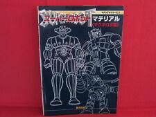 Super Robot Material Magne Robo hen art book