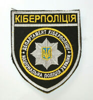 Patch National Police of Ukraine Cyber Police Department