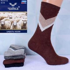 4Pairs Thick Angora Cashmere Casual Dress Men's Wool Mixture Warm Winter Socks