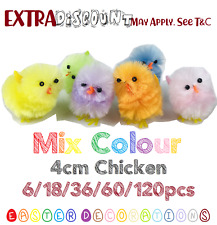Color Chenille Yellow Chicks of Party Kids Easter Decoration Small Cute Chick