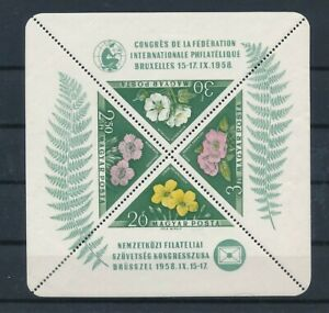 D129193 Flowers S/S MH Hungary Stamp Expo Brussels 1958