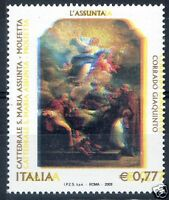 Repubblica Italiana 2003 n. 2697 Spec. 2339 ** varietà (m1181)
