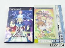 Fate/stay Night Realta Nua Extra Limited Edition Playstation 2 Japan Import Ps2