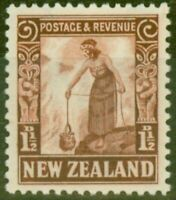 New Zealand 1941 2d Orange SG580d P.14 x 15 V.F MNH