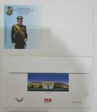 Malaysia 2015 Coronation of Sultan Johor Blank FDC