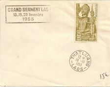 SEUL SUR LETTRE LETTER STAMP ASIE GRAND SERMENT LAO 1953 THATLUANG - LAOS