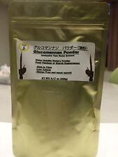Glucomannan(Konnyaku, Konjac, Shirataki)  Powder 250g