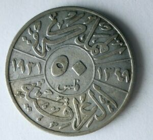1931 IRAQ 50 FILS - RARE TYPE - Key Date Excellent Silver Coin - Lot #L21