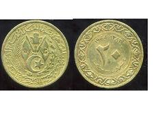 ALGERIE ALGERIA 20 centimes 1964   ( ca )