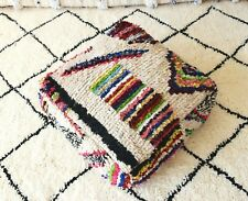 Moroccan handmade Boucherouite pouf, Vintage berber Pouf, Moroccan floor cushion