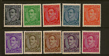 YUGOSLAVIA :1931 definitives ,no engraver's name at bottom SG249B-258B  mint
