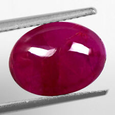 6.33 Cts Natural High Quality Red Ruby Oval  Loose Gemstone Madagascar cabochon