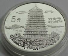 ORIGINAL CHINA 1995 Pagoda of Six Harmonies 5 Yuan Silver Proof RARE