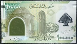 Lebanon 2020 100000 UNC POLYMER Banknote. Ships From Canada